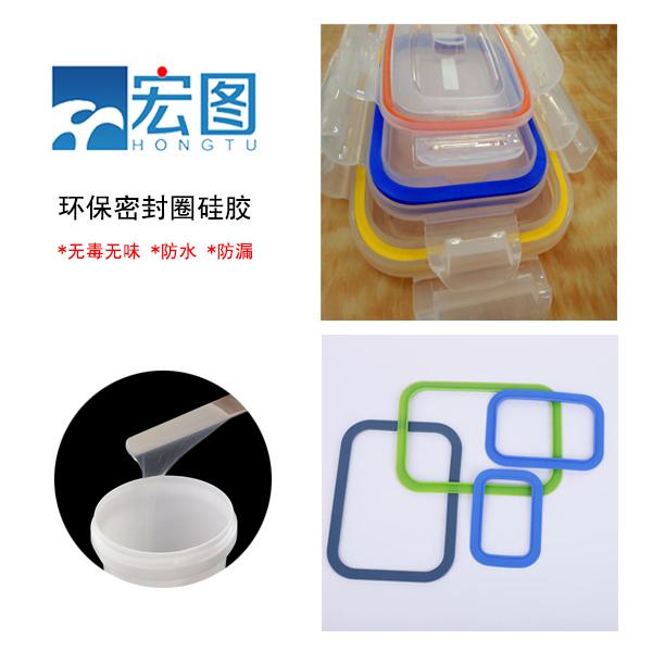 食品级硅胶密封圈
